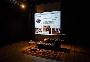 Theaterzaal Fijnhout Amsterdam